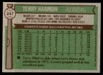 1976 Topps #247  Terry Harmon  Back Thumbnail