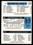 1980 Topps   -  Mickey Johnson / Tree Rollins / Micheal Ray Richardson 112 / 28 / 15 Back Thumbnail
