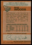 1978 Topps #159  Paul Woods  Back Thumbnail