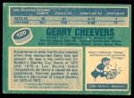 1976 O-Pee-Chee NHL #120  Gerry Cheevers  Back Thumbnail