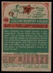 1973 Topps #13  Calvin Murphy  Back Thumbnail