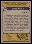 1979 Topps #234   -  Jon Kolb All-Pro Back Thumbnail