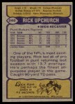 1979 Topps #240  Rick Upchurch  Back Thumbnail