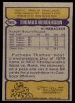 1979 Topps #385  Thomas Henderson  Back Thumbnail