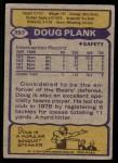 1979 Topps #397  Doug Plank  Back Thumbnail