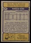 1979 Topps #26  Horace King  Back Thumbnail