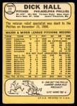 1968 Topps #17  Dick Hall  Back Thumbnail