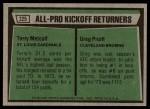 1975 Topps #225   -  Terry Metcalf / Greg Pruitt All-Pro Returners  Back Thumbnail