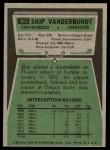 1975 Topps #363  Skip Vanderbundt  Back Thumbnail