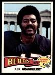 1975 Topps #406  Ken Grandberry  Front Thumbnail