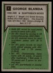 1975 Topps #7   -  George Blanda  Highlights Back Thumbnail