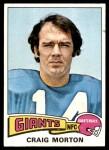 1975 Topps #55  Craig Morton  Front Thumbnail