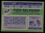 1976 Topps #168  Yves Belanger  Back Thumbnail