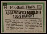 1975 Topps #452   -  Dan Abramowicz  Highlights Back Thumbnail