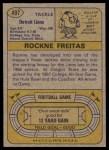 1974 Topps #497  Rockne Freitas  Back Thumbnail