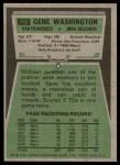 1975 Topps #165  Gene Washington   Back Thumbnail