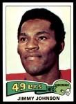 1975 Topps #89  Jimmy Johnson  Front Thumbnail
