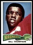 1975 Topps #104  Bill Thompson  Front Thumbnail