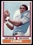 1974 Topps #76  Larry Walton  Front Thumbnail