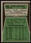 1975 Topps #496  Paul Krause  Back Thumbnail