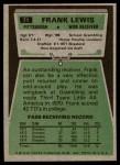 1975 Topps #71  Frank Lewis  Back Thumbnail