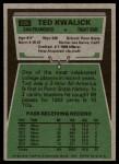 1975 Topps #226  Ted Kwalick  Back Thumbnail