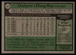 1979 Topps #347  Doug Rau  Back Thumbnail