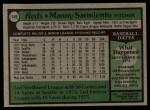 1979 Topps #149  Manny Sarmiento  Back Thumbnail