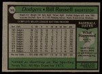 1979 Topps #546  Bill Russell  Back Thumbnail