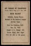 1952 Berk Ross  Bob Elliott  Back Thumbnail