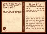 1967 Philadelphia #44  Frank Ryan   Back Thumbnail