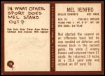 1967 Philadelphia #59  Mel Renfro  Back Thumbnail