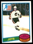1980 Topps #176   -  Dave Christian Team USA Front Thumbnail