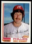1982 Topps #100  Mike Schmidt  Front Thumbnail