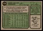 1974 Topps #106  Harry Parker  Back Thumbnail