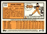 2012 Topps Heritage #319  Adam Jones  Back Thumbnail