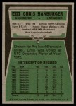 1975 Topps #419  Chris Hanburger  Back Thumbnail