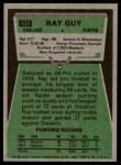 1975 Topps #435  Ray Guy  Back Thumbnail