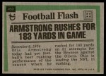 1975 Topps #453   -  Otis Armstrong  Highlights Back Thumbnail