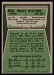 1975 Topps #470  Riley Odoms  Back Thumbnail