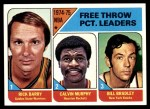 1975 Topps #3   -  Rick Barry / Bill Bradley / Calvin Murphy NBA Free Thow Leaders Front Thumbnail
