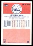 1986 Fleer #96  Jeff Ruland  Back Thumbnail