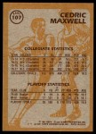 1981 Topps #107 E  -  Cedric Maxwell Super Action Back Thumbnail