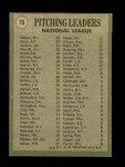 1971 Topps #70   -  Bob Gibson / Fergie Jenkins / Gaylord Perry NL Pitching Leaders Back Thumbnail