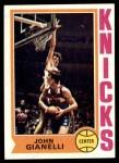 1974 Topps #79  John Gianelli  Front Thumbnail