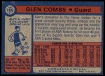 1974 Topps #199  Glen Combs  Back Thumbnail