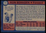 1974 Topps #11  Ron Behagen  Back Thumbnail