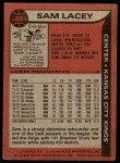 1979 Topps #28  Sam Lacey  Back Thumbnail