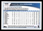 2013 Topps #628  Martin Maldonado  Back Thumbnail