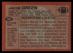 1983 Topps #385  Jacob Green  Back Thumbnail